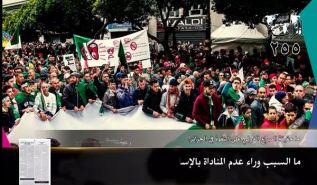 جريدة الراية: أبرز عناوين العدد (255)