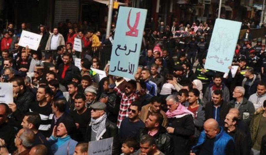 مؤتمر مانحي الأردن... إصرار على التبعية والاستخذاء