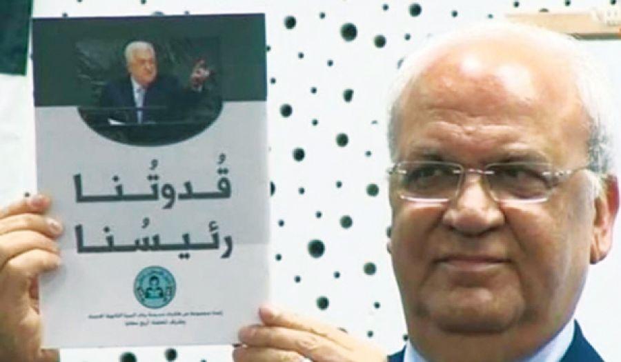 سلطة عباس تريد أن تعلّم خيانتها لأجيالنا القادمة!
