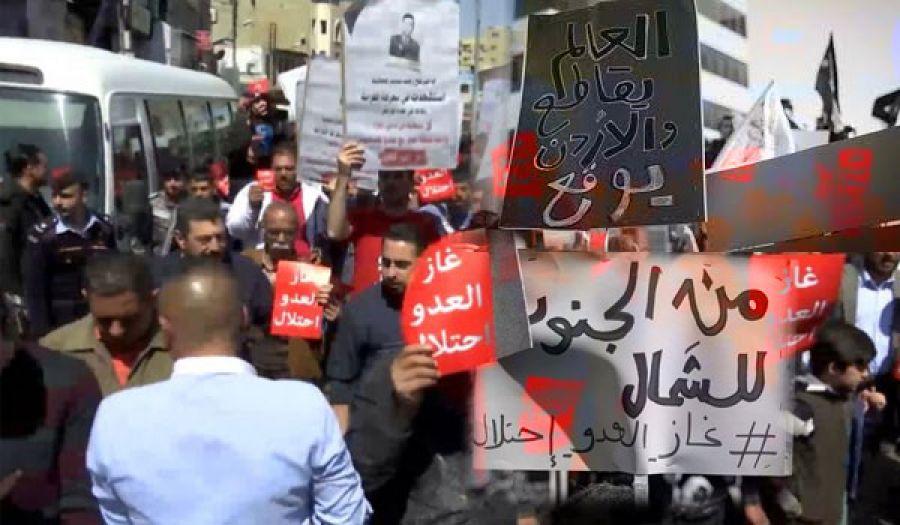 القضاء الأردني يشرعن للنظام تنفيذ اتفاقية الغاز مع كيان يهود