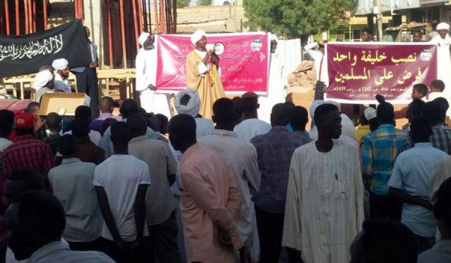 حزب التحرير/ ولاية السودان  محلية الأبيض تحيي ذكرى هدم الخلافةفتغيظ حراس الأنظمة الكفرية