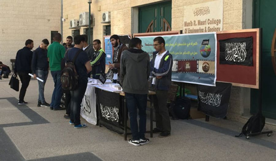 كتلة الوعي في جامعات فلسطين  تقوم بحملة توعية ضد اتفاقية سيداو