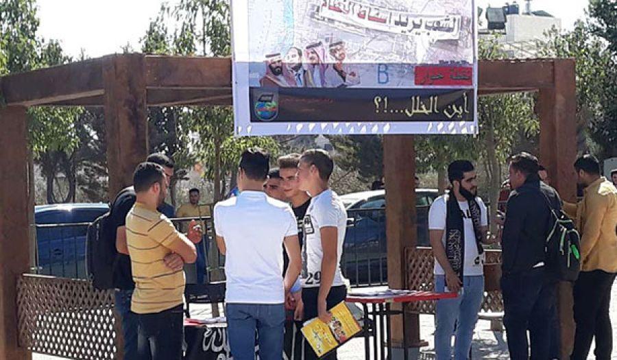 """كتلة الوعي في جامعة بوليتكنك فلسطين تنظّم نقطة حوار بعنوان  """"ثورات الرّبيع العربيّ: أين الخلل؟ تساؤلات وإجابات"""""""