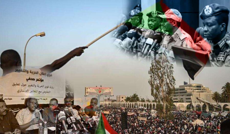 الوضع في السودان إلى أين؟