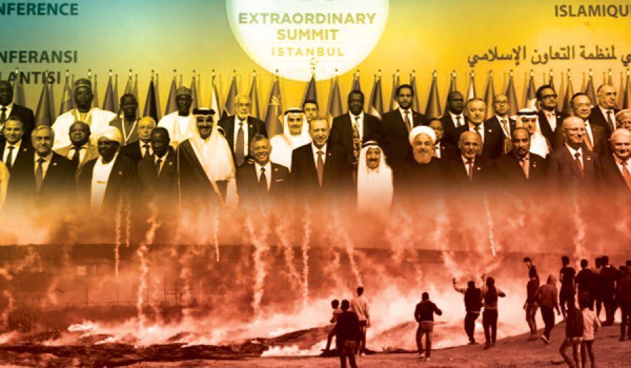 قمة إسطنبول (الإسلامية)...  قمة التآمر والتخلي عن غزة والقدس والأرض المباركة فلسطين!
