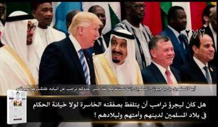 جريدة الراية: أبرز عناوين العدد (272)