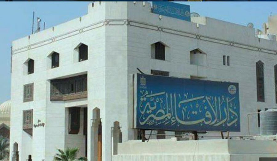 مؤشر الفتوى التابع لدار الإفتاء المصرية  ماض في حربه على الإسلام وحملته