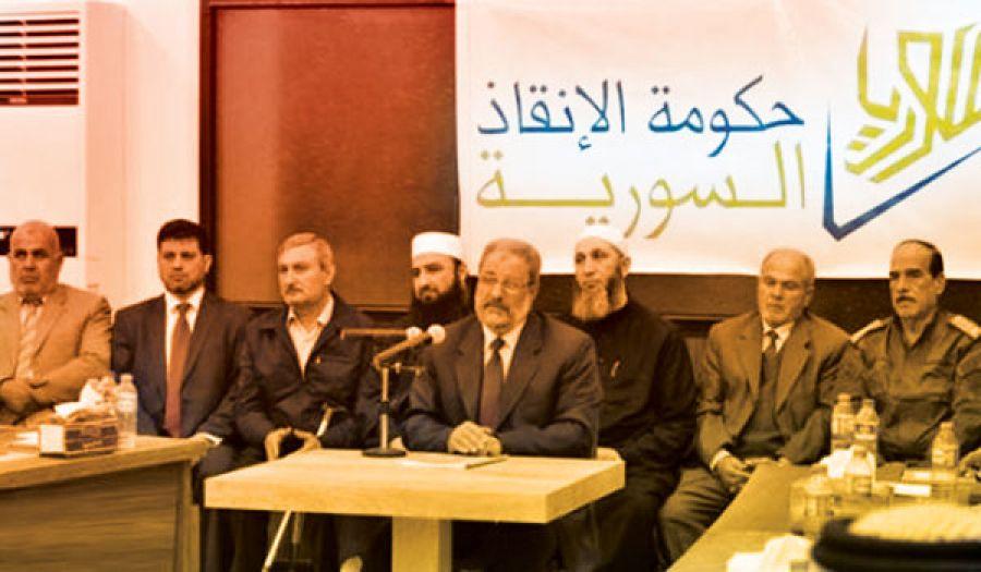 ثورة الشام وخطورة المرحلة