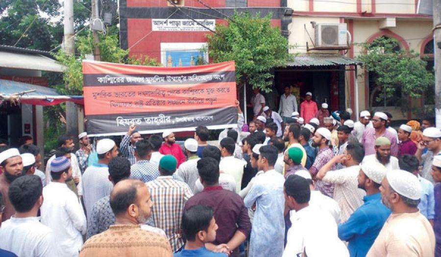 حزب التحرير/ ولاية بنغلادش  وقفات احتجاجية ضد موقف نظام حسينة باعتبار كشمير مسألة هندية داخلية