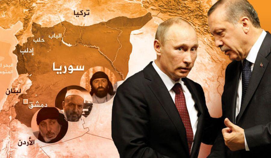 ثورة الشام بين مكر أردوغان وضفادع المصالحات