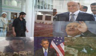 تطورات المشهد السياسي في اليمن