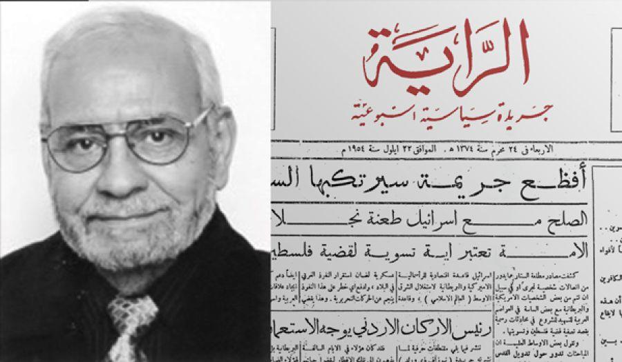 كلمة للأخ نبيه الجزائري الذي عمل في الجريدة عام 1954