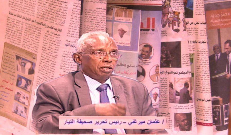 وفد من حزب التحرير/ ولاية السودان  يزور الأستاذ عثمان ميرغني رئيس تحرير صحيفة التيار