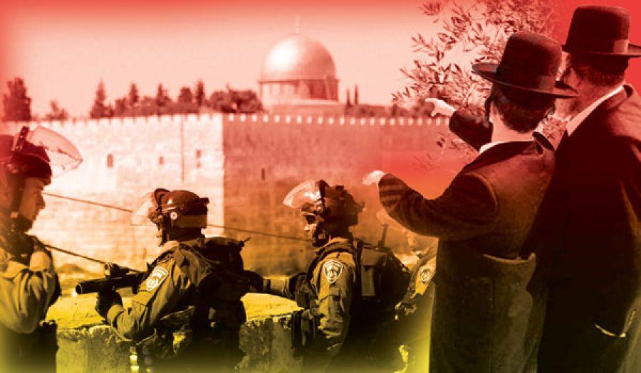 تهويد الأقصى وإحكام سيادة يهود عليه  حرب دينية لا تصدّها إلا الجيوش الإسلامية