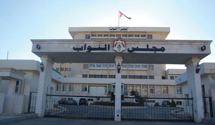 انتخابات مجلس النواب في الأردن
