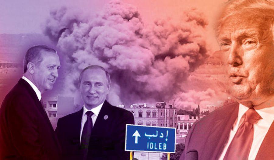 الهجوم على إدلب  هدف روسيا وحقيقة الموقف التركي ومن ورائه الأمريكي