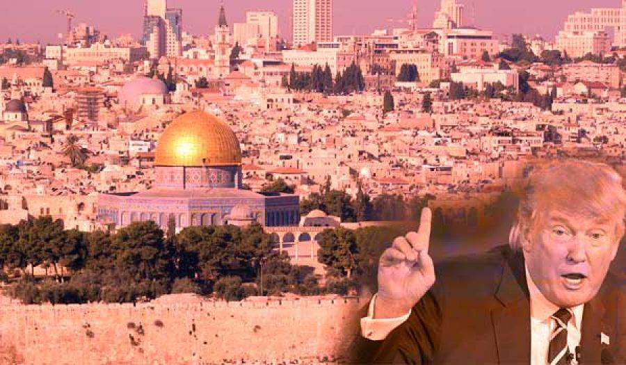 دلالات إعلان ترامب القدس عاصمة لكيان يهود