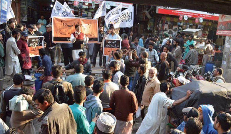 """حزب التحرير/ ولاية باكستان  ينظم حملة بعنوان: """"إنهاء التحالف مع أمريكا"""""""