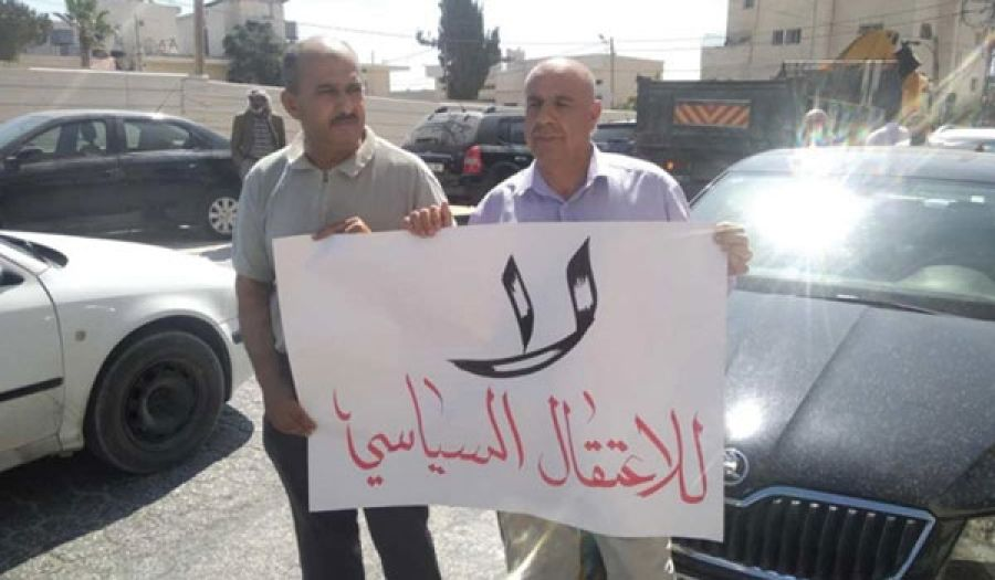 وقفة احتجاجية أمام محكمة دورا  للمطالبة بالإفراج عن شباب حزب التحرير المعتقلين لدى السلطة