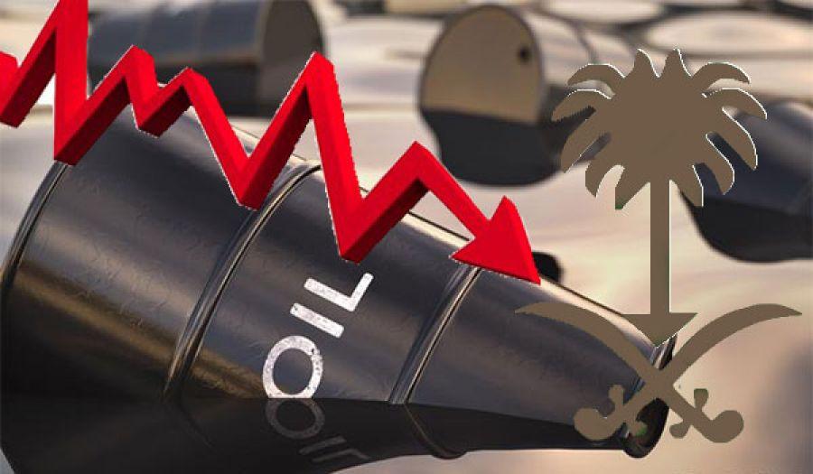 هل سينهار الاقتصاد السعودي في ظل تدهور أسعار النفط؟