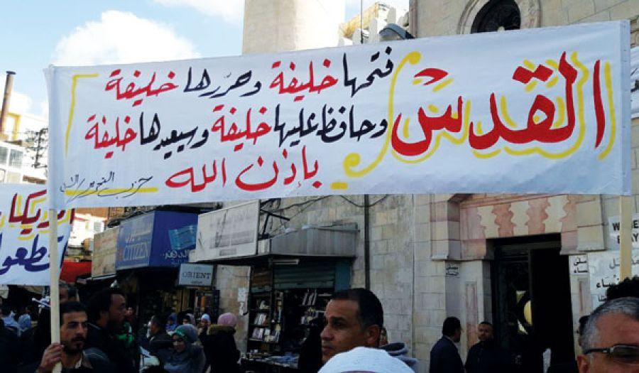 النظام الأردني لم ينصر القدس ويمنع الدعوة لنصرتها