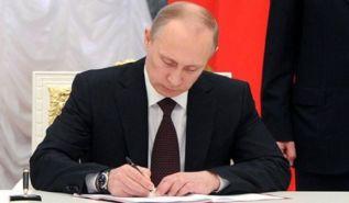 """روسيا تسن قوانين جائرة جديدة تحت ذريعة مكافحة """"الإرهاب"""""""