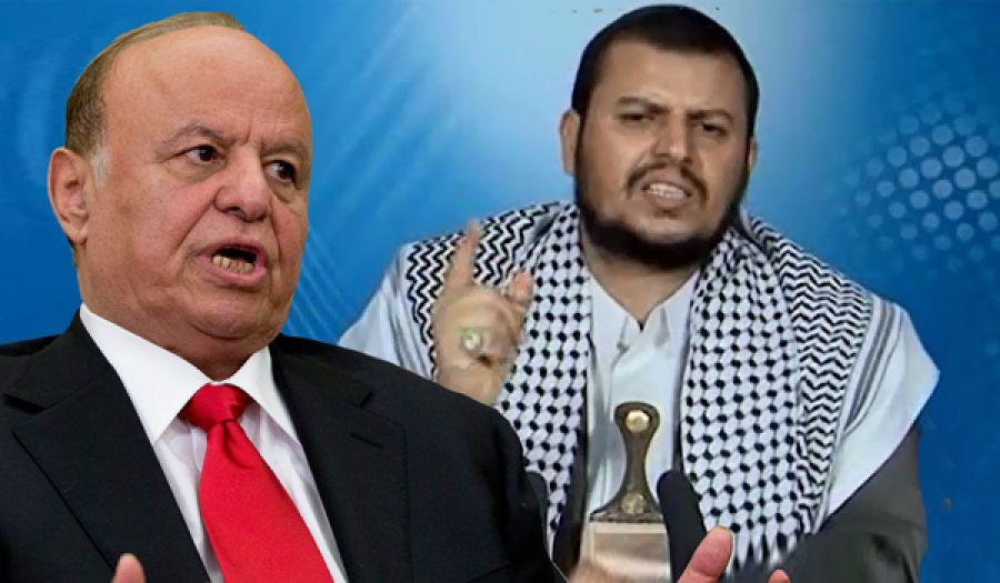 """هادي يتعهد برفع العلم اليمني بدلاً من الإيراني في معقل الحوثيين بـ """"صعدة"""""""