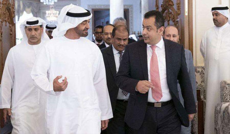 أهداف الإمارات من دعوتها رئيس وزراء النظام الحاكم في اليمن لزيارتها