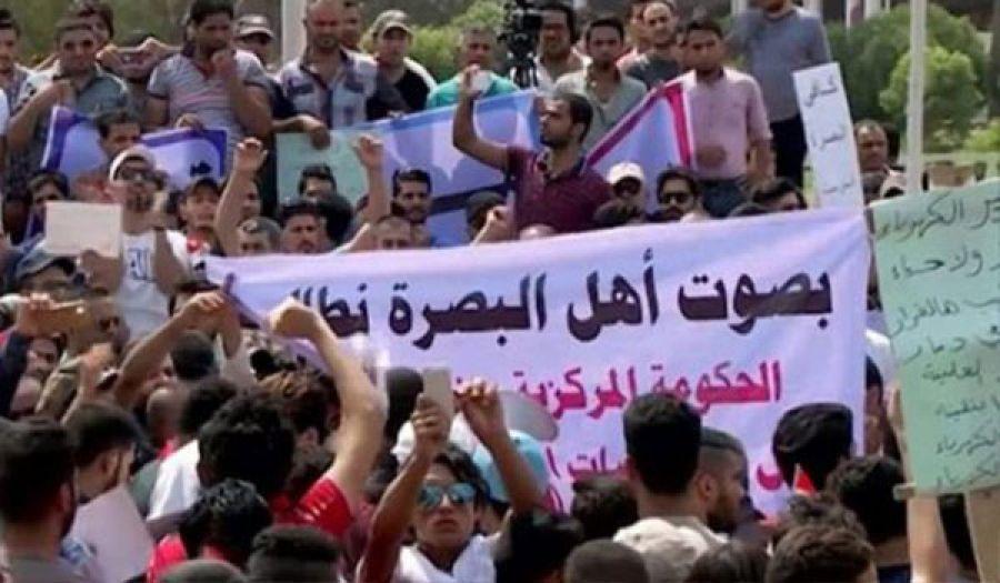 انتفاضة جنوب العراق وفشل المشروع الأمريكي