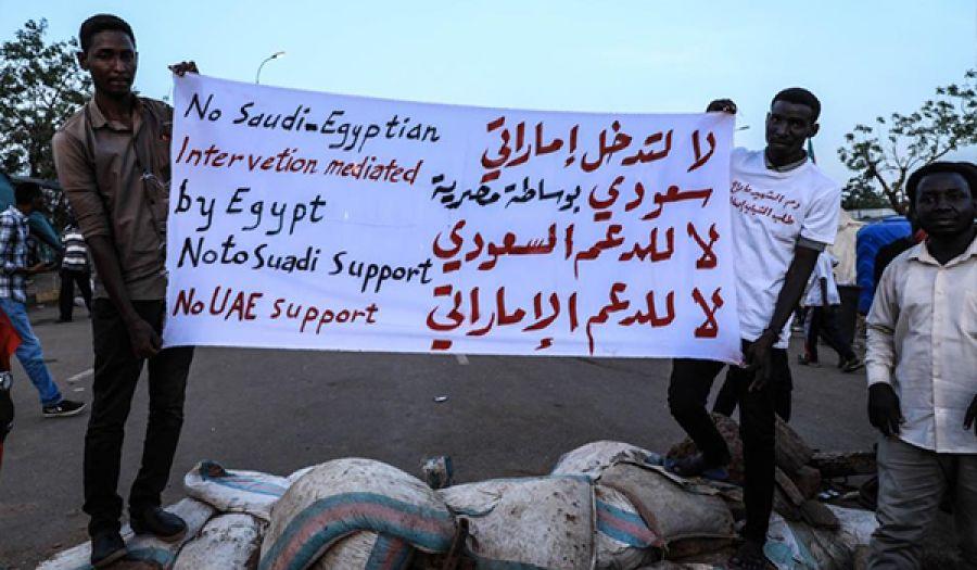 ثورة السودان.. لا تؤكل كما أكل الثور الأبيض