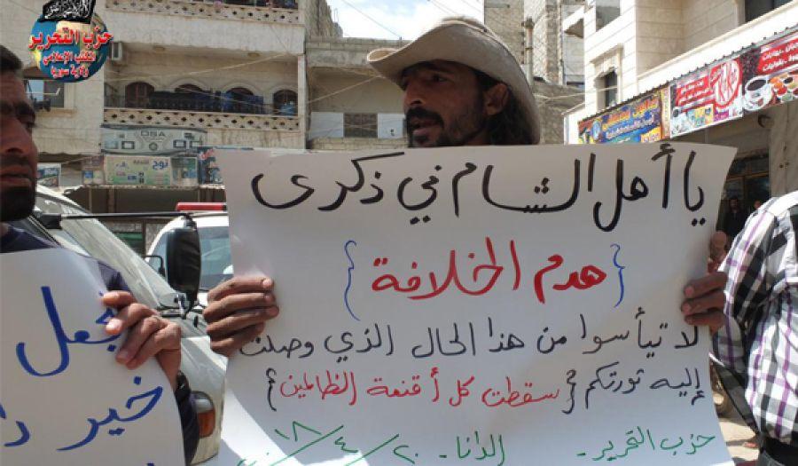 ثوابت ثورة الأمة في الشام حاجة ملحة وليست ترفا فكريا