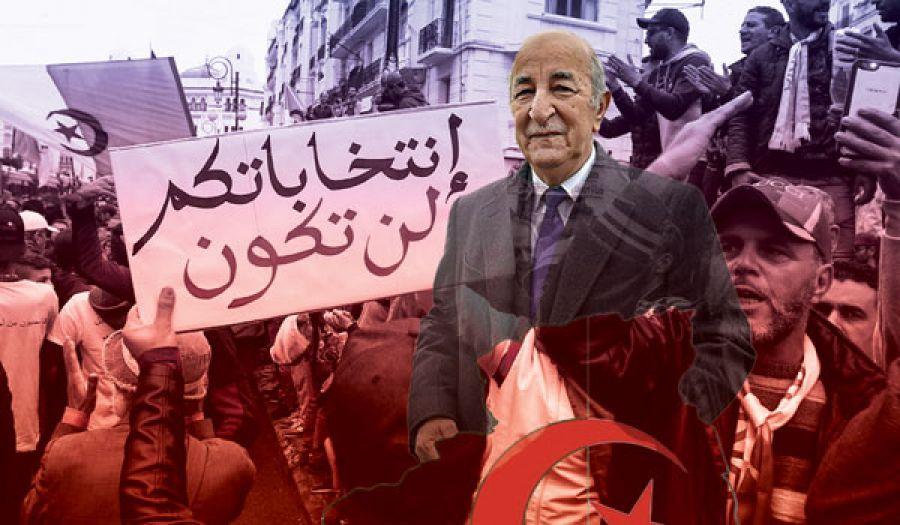 الانتخابات الرئاسية في الجزائر هل نجحت السلطة في الالتفاف على الحَراك؟