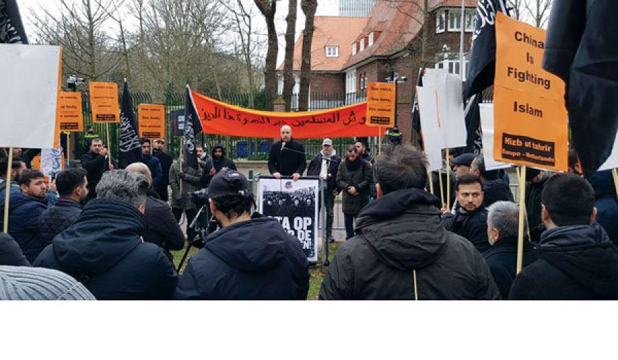 حزب التحرير/ هولندا  مظاهرة نصرة لمسلمي الإيغور أمام السفارة الصينية