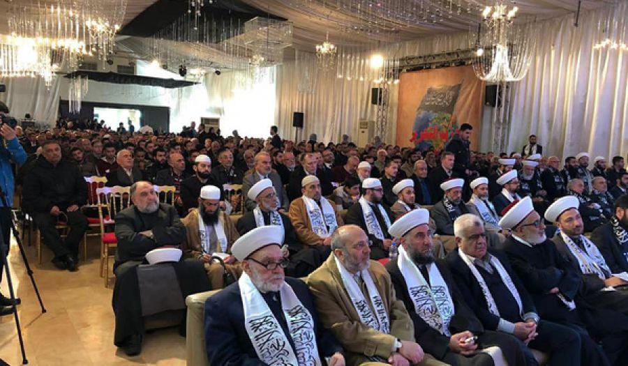 """حزب التحرير/ ولاية لبنان  مؤتمر """"دور العلماء في مواجهة العلمانية"""""""