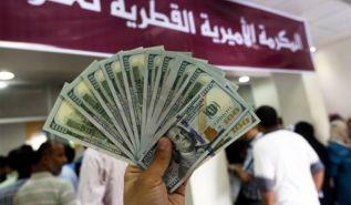 أموال قطر ليست مساعدات إنسانية  بل أموال سياسية قذرة لتصفية قضية فلسطين
