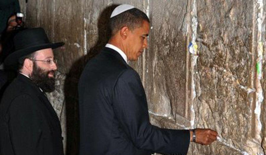 الاستيطان والعلاقات الأمريكية مع كيان يهود