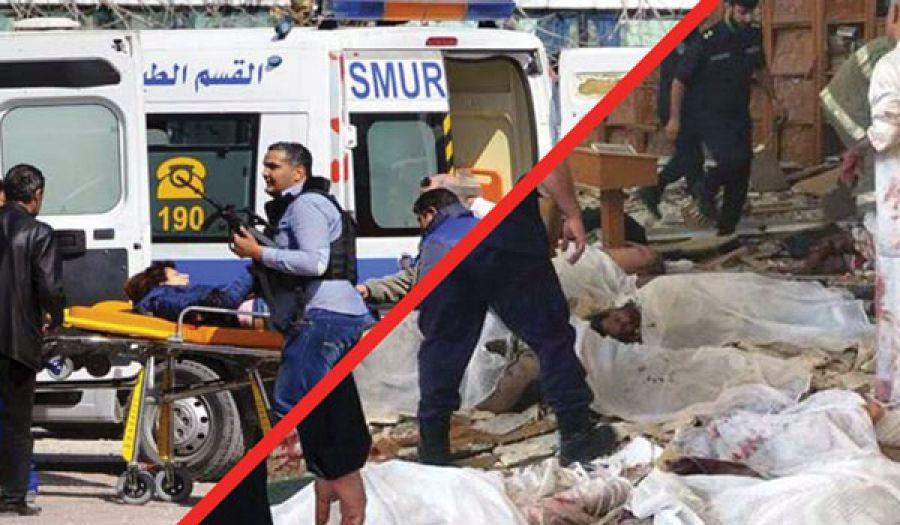 أعمال إجرامية في الكويت وتونس!!