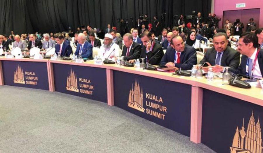 قمة كوالالمبور (الإسلامية) 2019 واقعها السياسي وأهدافها المعلنة والخفية