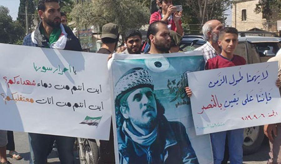 ثورة الشام ينفي كيرُها خبثَها