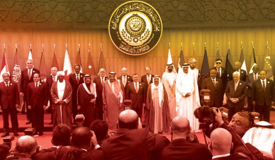 القمة العربية 28 وحلقة جديدة في مسلسل المؤامرات والتفريط والتخاذل