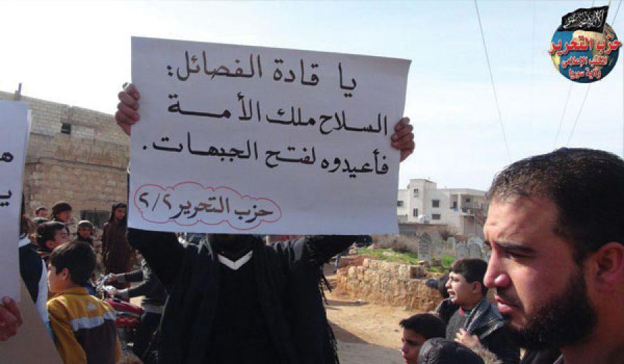 مظاهرات في سوريا إسقاطاً للقادة المرتبطين ودعوة لتسليم السلاح لأهله