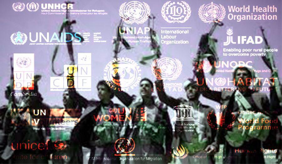 المنظمات الدولية أداة من أدوات أمريكا  تسعى من خلالها لتثبيت نفوذها في اليمن