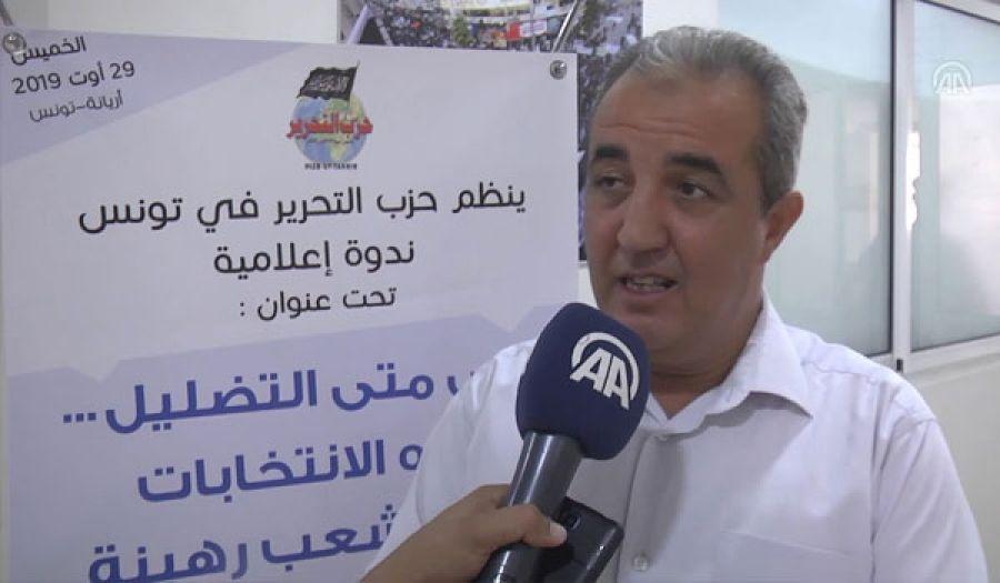 حزب التحرير/ ولاية تونس  الانتخابات في تونس وسيلة لتثبيت الوصايا الغربية