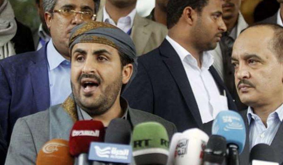 وفد حوثي في السعودية في ظل ضغوطات أممية سياسية واقتصادية  ترفضها حكومة هادي ملوّحة بالحلول العسكرية