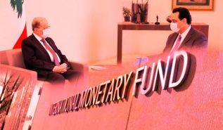كلمة العدد  لبنان تحت مقصلة صندوق النقد الدولي