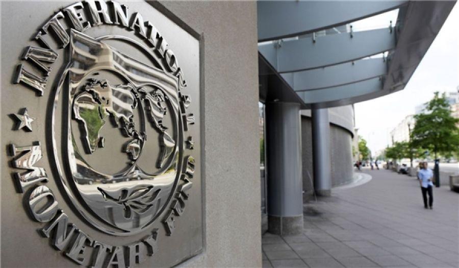 صندوق النقد الدولي أداة استعمارية قاتلة بيد أمريكا