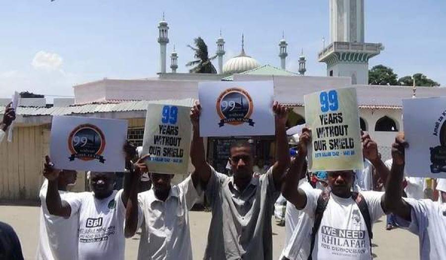 حزب التحرير/ كينيا  فعاليات بمناسبة الذكرى الـ99 لهدم الخلافة