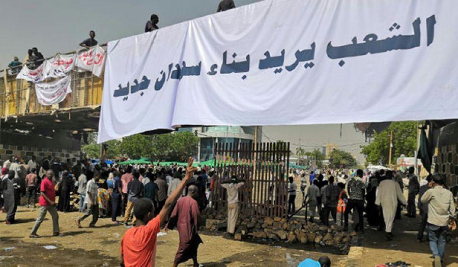 عن أحداث 6 نيسان/أبريل في السودان