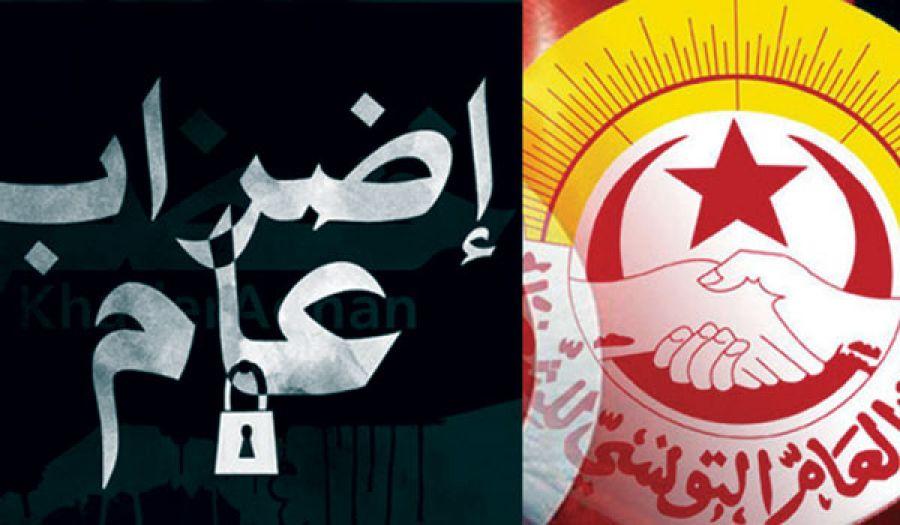 الإضراب العام في تونس  احتجاج مطلبي أم مناورة سياسية؟!