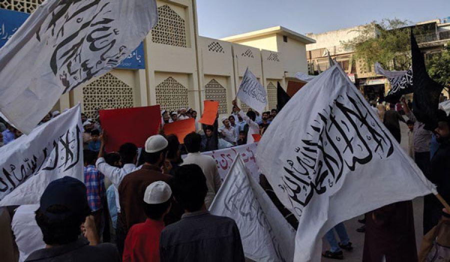 حزب التحرير/ ولاية باكستان  مظاهرات من أجل الحشد لتحرير الأرض المباركة فلسطين
